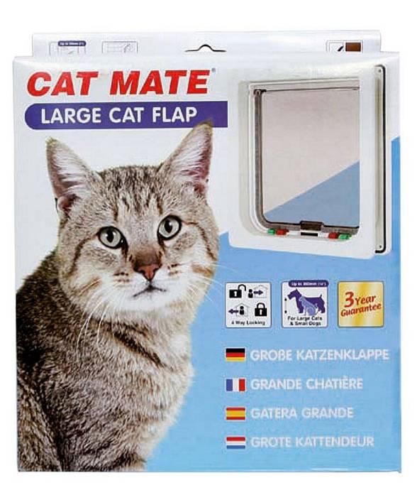 Porta basculante large gatti piccoli cani nonsolocavallo - Porta per gatti ...